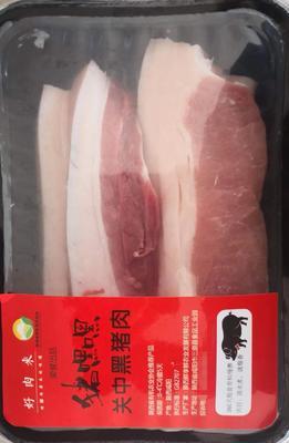 陕西省咸阳市三原县土猪肉 生肉