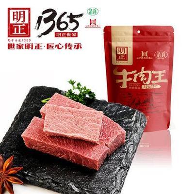 河南省周口市太康县牛肉类 生肉