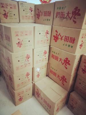 这是一张关于新疆大枣 二级 的产品图片
