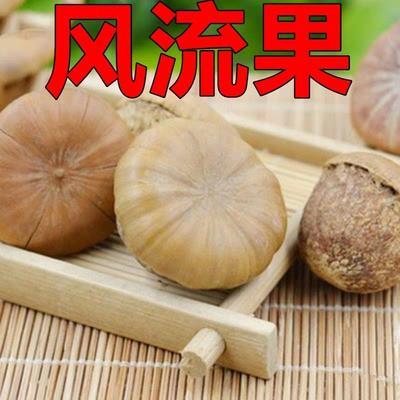 青海省西宁市城东区风流果