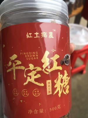 江西省鹰潭市余江县红砂糖