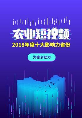 江苏省连云港市赣榆区野生泥鳅 野生 10-15cm 45尾/公斤