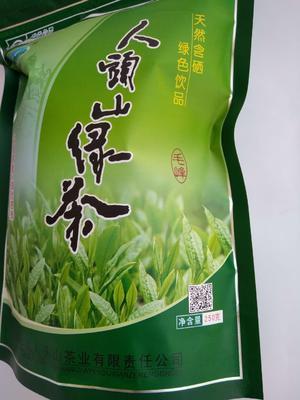 湖北省恩施土家族苗族自治州咸丰县邓村绿茶 一级 袋装