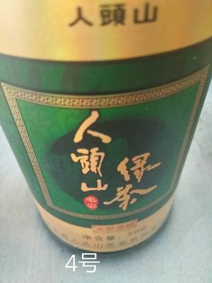 湖北省恩施土家族苗族自治州咸丰县伍家台贡茶 一级 罐装