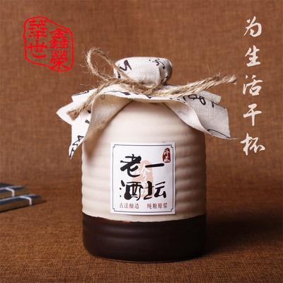 福建省宁德市古田县黄酒 1-3年