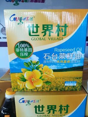 江苏省南京市高淳区石台富硒菜籽油