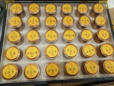 福建省南平市武夷山市武夷岩茶 一级 罐装