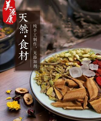 湖南省永州市江华瑶族自治县铁皮石斛  养生茶