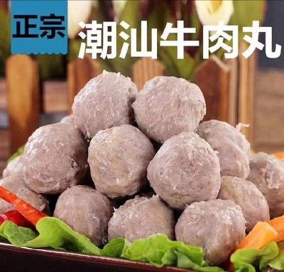 广东省汕尾市海丰县牛肉丸