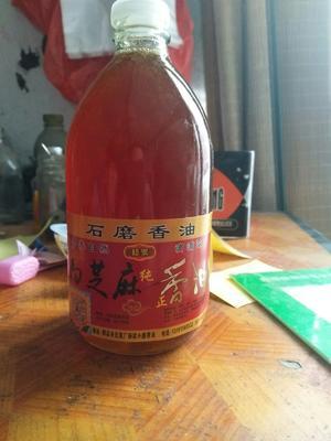河南省商丘市夏邑县小磨香油 国产芝麻香油麻酱包邮