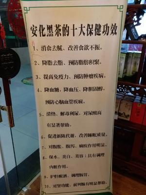 重庆渝北区安化黑茶 一级 盒装