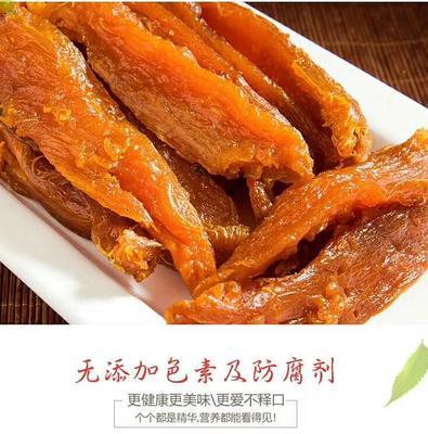 湖南省邵阳市洞口县红心红薯干  半年 散装 条状 袋装