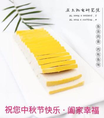 湖北省襄阳市枣阳市魚豆府