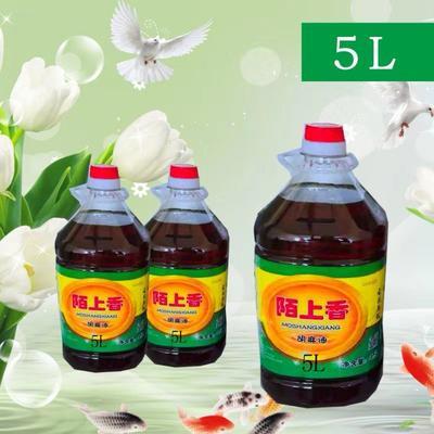 陕西省榆林市定边县冷榨亚麻籽油