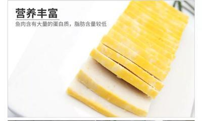 湖北省襄阳市枣阳市鱼豆腐