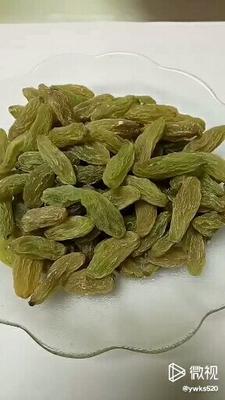 新疆维吾尔自治区吐鲁番地区鄯善县绿香妃葡萄干 优等