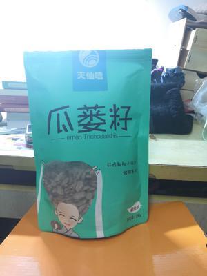 安徽省合肥市长丰县瓜蒌籽 袋装