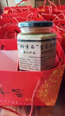 云南省红河哈尼族彝族自治州开远市云南冬蜂蜜 玻璃瓶装 2年以上 95%以上