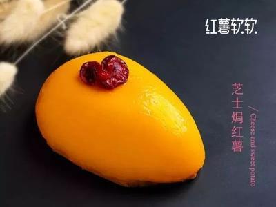 湖南省株洲市芦淞区速冻烤红薯