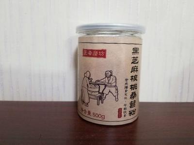 山东省枣庄市市中区黑芝麻糊 6-12个月