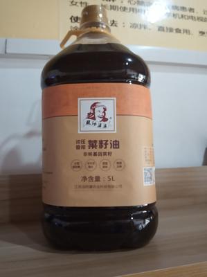 福建省莆田市荔城区浓香菜籽油