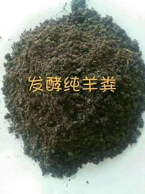 河北省石家庄市正定县有机肥