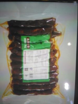 湖北省襄阳市樊城区腊肠 袋装