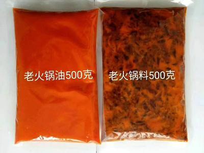 重庆永川区火锅底料