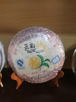 云南省普洱市思茅区普洱生茶  盒装 特级 07首届茶王奖得主