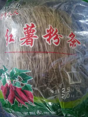 山东省聊城市东昌府区红薯粉