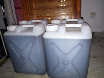 湖南省怀化市辰溪县野生山茶油  ,纯绿色食用油。