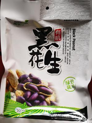 河北省石家庄市行唐县黑花 18-24个月 袋装
