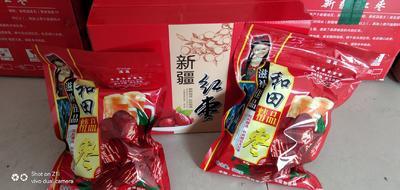 这是一张关于和田大枣 二级 的产品图片