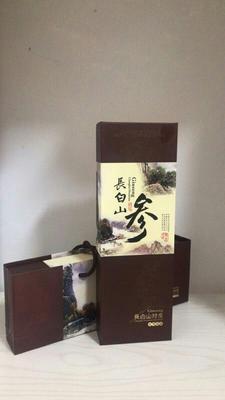 这是一张关于野山参  盒装 4盒起售包邮的产品图片