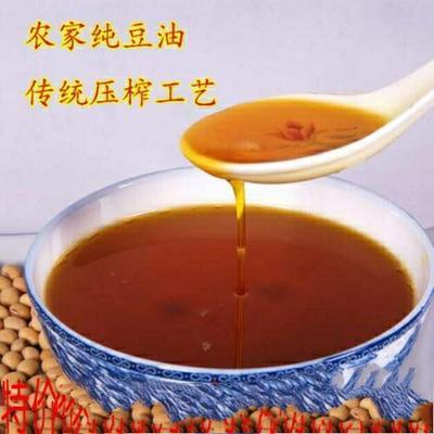 安徽省黄山市歙县压榨大豆油
