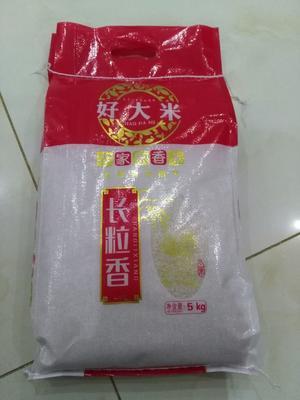 这是一张关于长粒香大米  一等品 一季稻 粳米 招代理,一件代发的产品图片