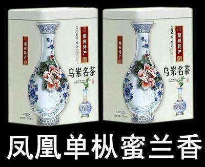 广东省潮州市潮安区凤凰单丛 特级 礼盒装