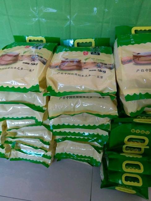 稻花香二号大米 一等品 晚稻 粳米