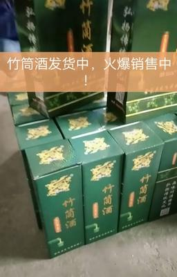 这是一张关于楠竹 湖北咸宁竹筒酒批发的产品图片