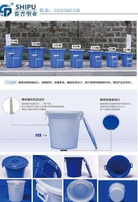 重庆江津区塑料桶 可配盖储水桶米桶厂家