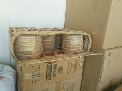 云南省西双版纳傣族自治州勐腊县普洱生茶 特级 礼盒装