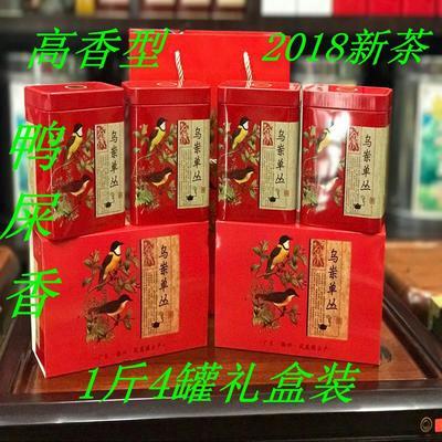 广东省潮州市潮安区广东单枞 特级 礼盒装