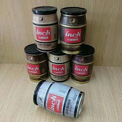 云南省昆明市官渡区蓝山咖啡豆  小粒速溶咖啡粉三合一