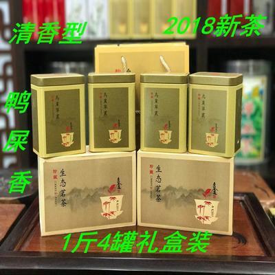 广东省潮州市潮安区凤凰单丛 特级 罐装