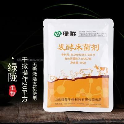 这是一张关于复合微生物菌剂 的产品图片