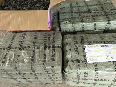 黑龙江省双鸭山市尖山区干椴木木耳 1年以上