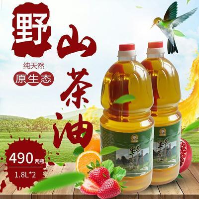广西壮族自治区河池市天峨县野生山茶油 原油