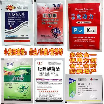 这是一张关于植物生长调节剂 悬浮剂 袋装 低毒 的产品图片