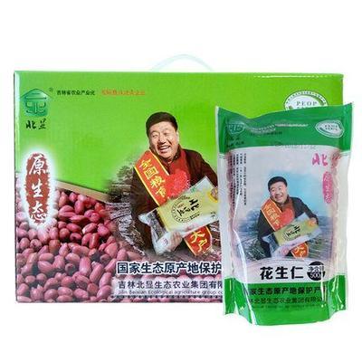 吉林省长春市二道区东北王花生 干货 花生米