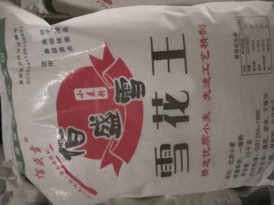 河南省南阳市邓州市小麦粉